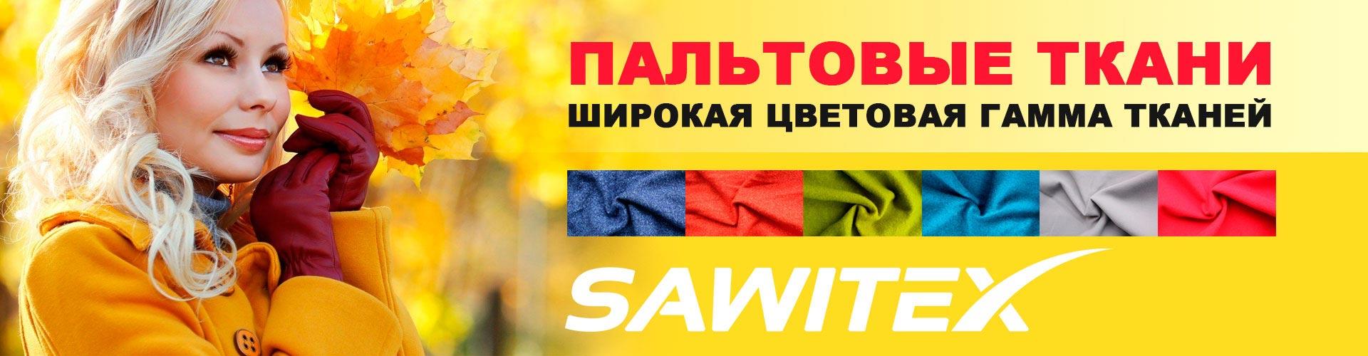 sawitex2