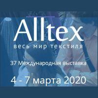 ALLTEX – весь мир текстиля