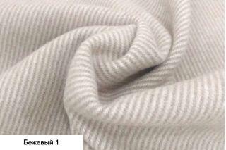 Пальтовая ткань - Диагональ 1839