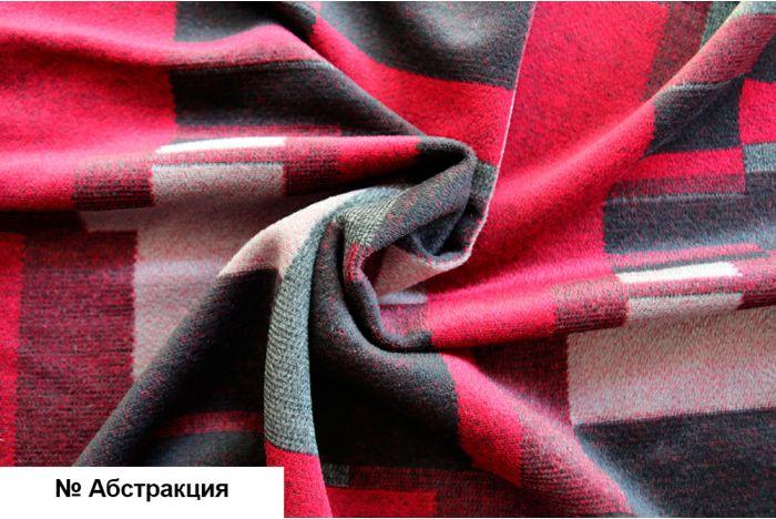 Ткань - Кашемир Китай принт