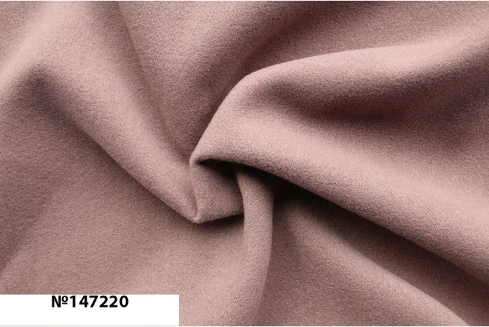 Ткань - Кашемир однотонный