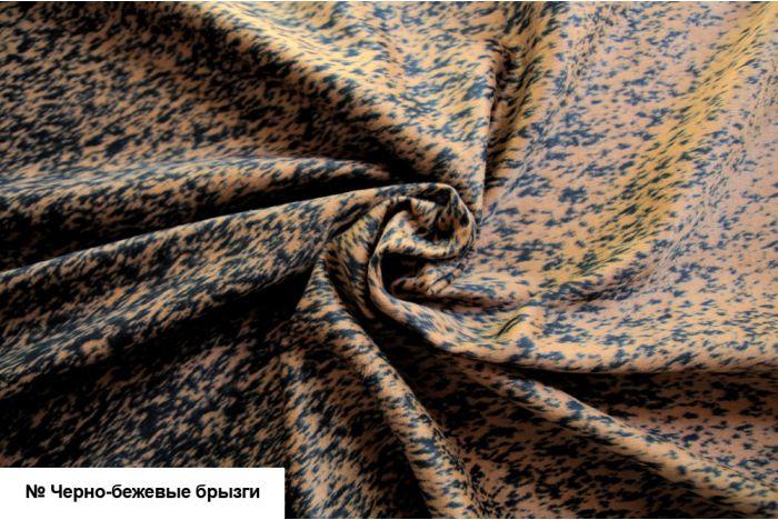 Ткань - Кашемир Турция  принт