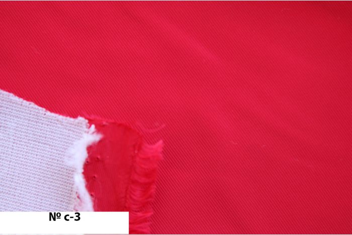 Ткань - Плащевка на основе Сити