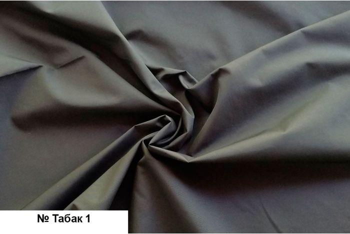 Ткань - Плащевка плотная Шэрон