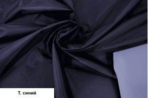 Плащевка (Резина) 2736