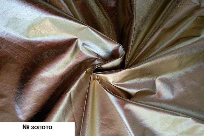 Ткань - Плащевка Фольга W230
