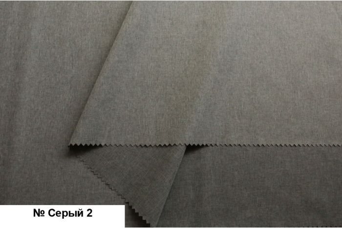 Ткань - Плащевка меланж W235