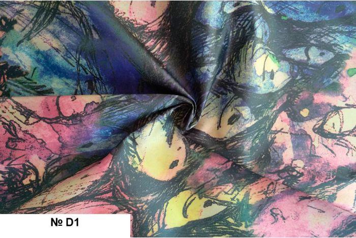 Ткань - Плащевка принт