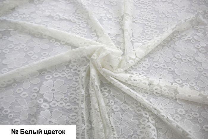 Ткань - Гипюр набивной