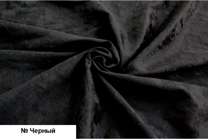 Ткань - Жаккард (платьевый)