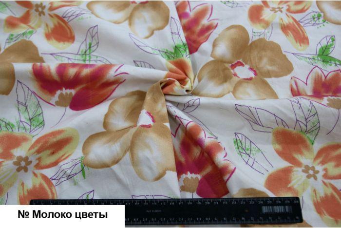 Ткань - Коттон принт стрейч (плотный)