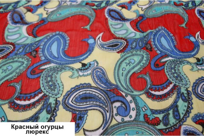Ткань - Шифон жатка принт