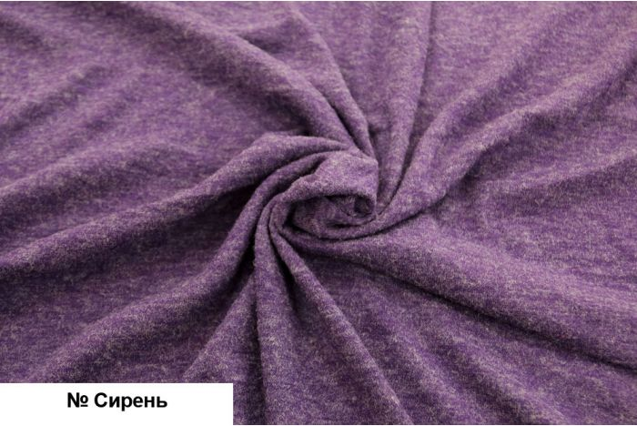 Ткань - Трикотаж Ангора