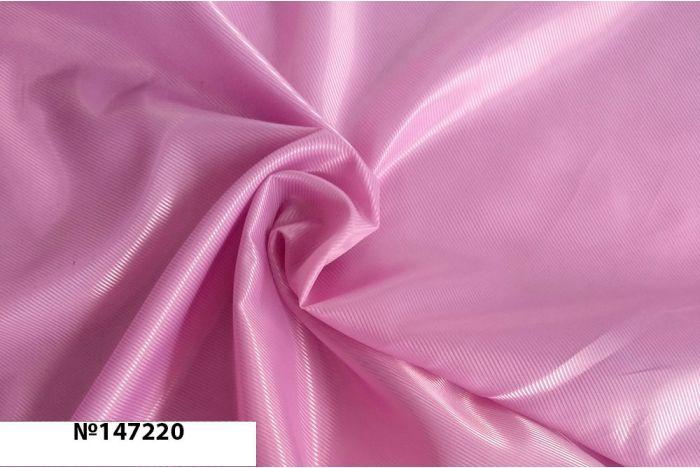 Ткань - Подкладка нейлон  диагональ