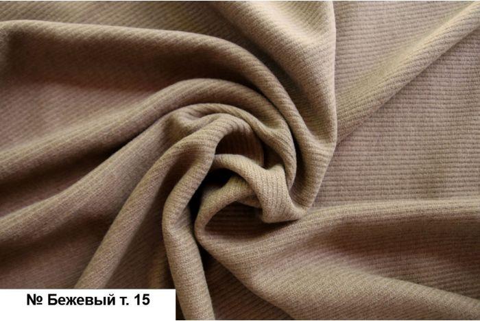 Ткань - Шерсть довяз