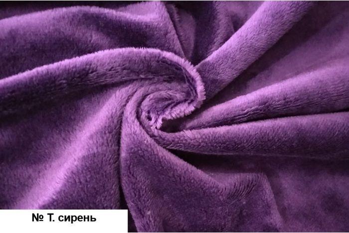 Ткань - Вельбо однотонный