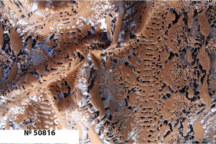 Ткань - Вельбо принт