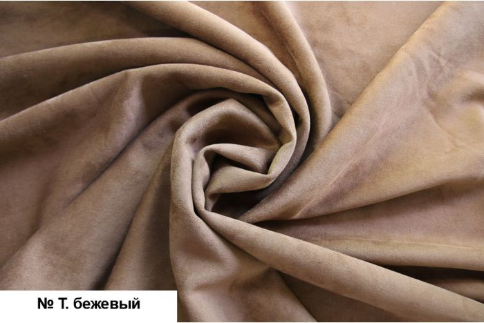 Ткань - Замша искусственная на основе