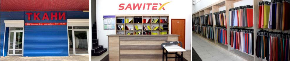 Магазин Sawitex